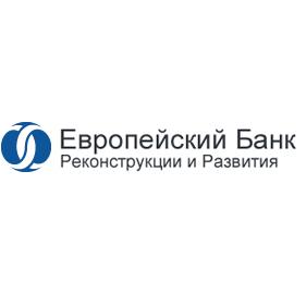 Аккредитованный консультант БАС ЕБРР с 2016 г.