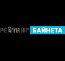 2 место в рейтинге SEO-компаний Беларуси