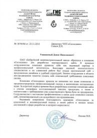 Бобруйский машиностроительный завод отзыв