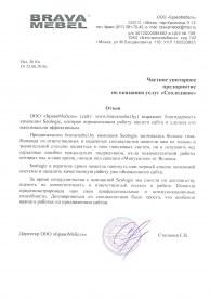 ООО «БравоМебель»