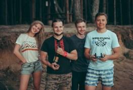 ЛЕТНИЙ КОРПОРАТИВ 2017 (ВИЛЕЙКА)