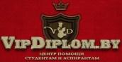 VIPdiplom