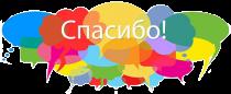 Статьи - Изображение - sposoby-udaleniya-negativnyh-otzyvov-v-internete.png